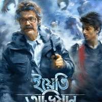 Film Review: Yeti Obhijaan by Srijit Mukherjee